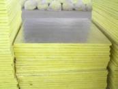 铝箔玻璃棉板