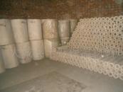 硅酸盐保温管