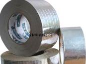 铝箔复合胶带